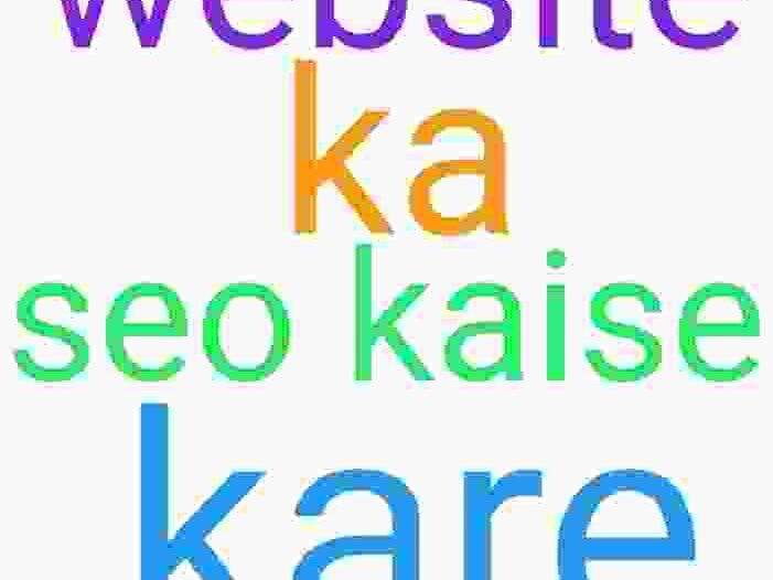 Website blog ka seo kaise kare in hindi