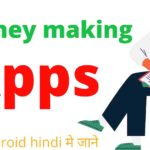 money meking apps